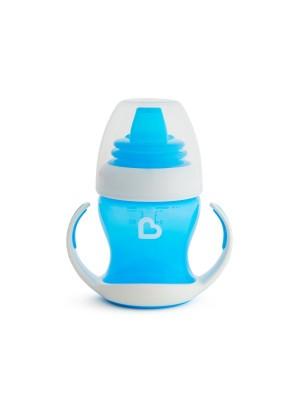 Munchkin Gentle First Cup Blue Εκπαιδευτικό Κύπελλο με Λαβές Μπλε 4m+ 118ml