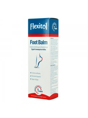 FLEXITOL FOOT BALM 25% ΟΥΡΙΑ 56GR
