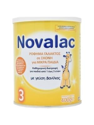 NOVALAC 2 ΓΑΛΑ 2ης ΒΡΕΦΙΚΗΣ ΗΛΙΚΙΑΣ ΑΠΟ ΤΟΝ 6ο ΜΗΝΑ 400GR