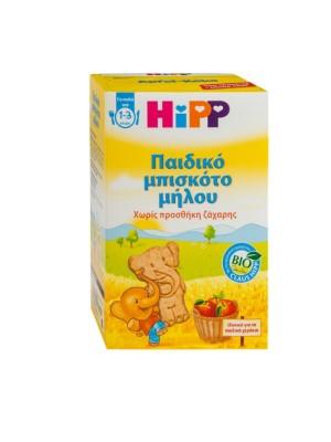 HIPP ΠΑΙΔΙΚΑ ΜΠΙΣΚΟΤΑ ΜΕ ΓΕΥΣΗ ΜΗΛΟ 150GR