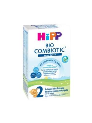 HIPP BIO COMBIOTICS 2 ΒΙΟΛΟΓΙΚΟ ΒΡΕΦΙΚΟ ΓΑΛΑ ΑΠΟ 6-12 ΜΗΝΩΝ 600GR