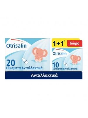 Otrisalin Εύκαμπτα Ανταλλακτικά Μίας Χρήσης 20 Τεμάχια + Δώρο 10 Τεμάχια Επιπλέον