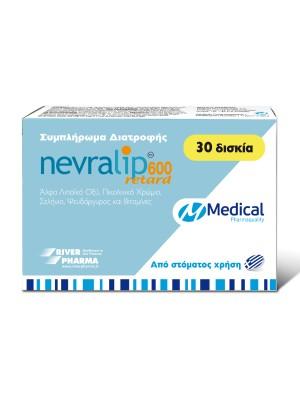 MEDICAL NEVRALIP 600 RETARD 30TABS