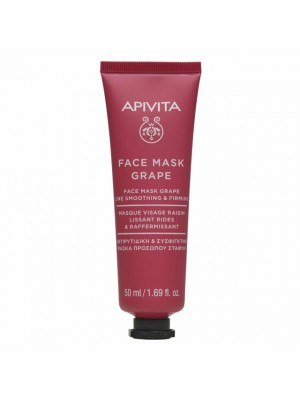 Apivita Face Mask Grape Αντιρυτιδική & Συσφιγκτική Μάσκα Προσώπου Με Σταφύλι 50ml
