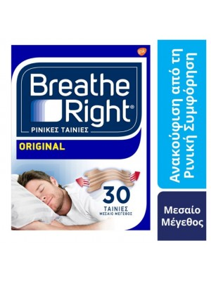 BREATH RIGHT ORIGINAL ΡΙΝΙΚΕΣ ΤΑΙΝΙΕΣ ΜΕΣΑΙΟ ΜΕΓΕΘΟΣ 30ΤΜΧ