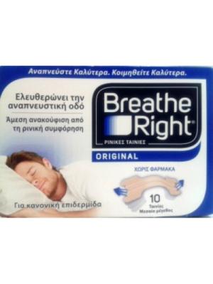 BREATH RIGHT ORIGINAL ΡΙΝΙΚΕΣ ΤΑΙΝΙΕΣ LARGE 30 ΤΕΜΑΧΙΑ