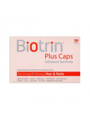 HYDROVIT BIOTRIN PLUS CAPS FOR LONG & STRONG HAIR & NAILS 30CAPS