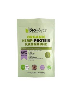 Biologos Βιολογική Πρωτεΐνη Κάνναβης 50% 500gr