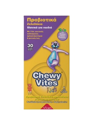 VICAN CHEWY VITES KIDS ΠΡΟΒΙΟΤΙΚΑ 30 ΜΑΣΩΜΕΝΕΣ ΤΑΜΠΛΕΤΕΣ