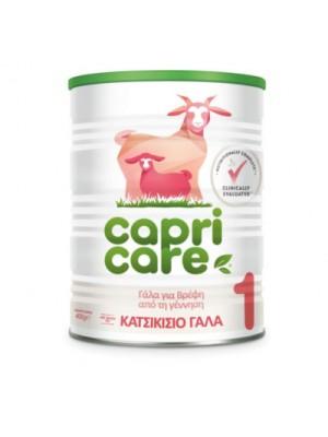 CAPRI CARE 1 ΚΑΤΣΙΚΙΣΙΟ ΓΑΛΑ 400GR