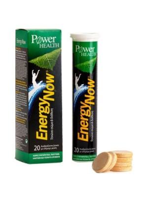 POWER HEALTH ENERGY NOW 20CAPS