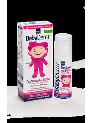 INTERMED BABYDERM EMULSION WITH BIOTIN 50GR