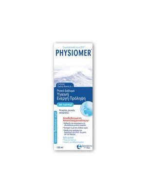 PHYSIOMER NORMAL 135ML 6+ ΕΤΩΝ