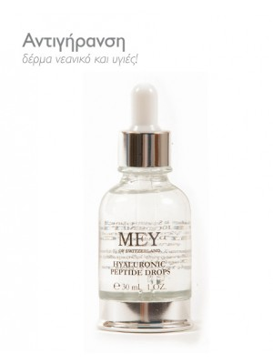 MEY HYALURONIC PEPTIDE DROPS 30ml