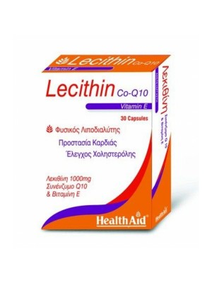 HEALTH AID LECITHIN 1000MG - CO Q10 - VITAMIN E - BLISTER 30 CAPS